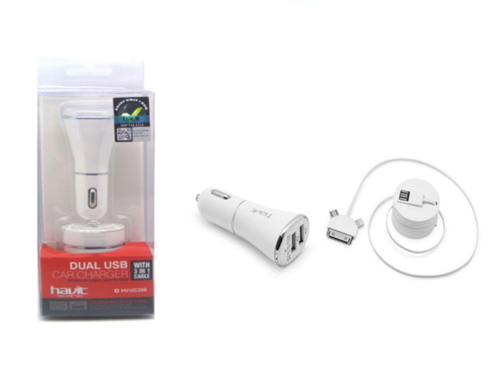 CARGADOR HAVIT  PARA AUTOMOVIL CON 2 PUERTOS MICRO USB PIphone 4 y 5 - 75CM DE LARGO DEL CABLE