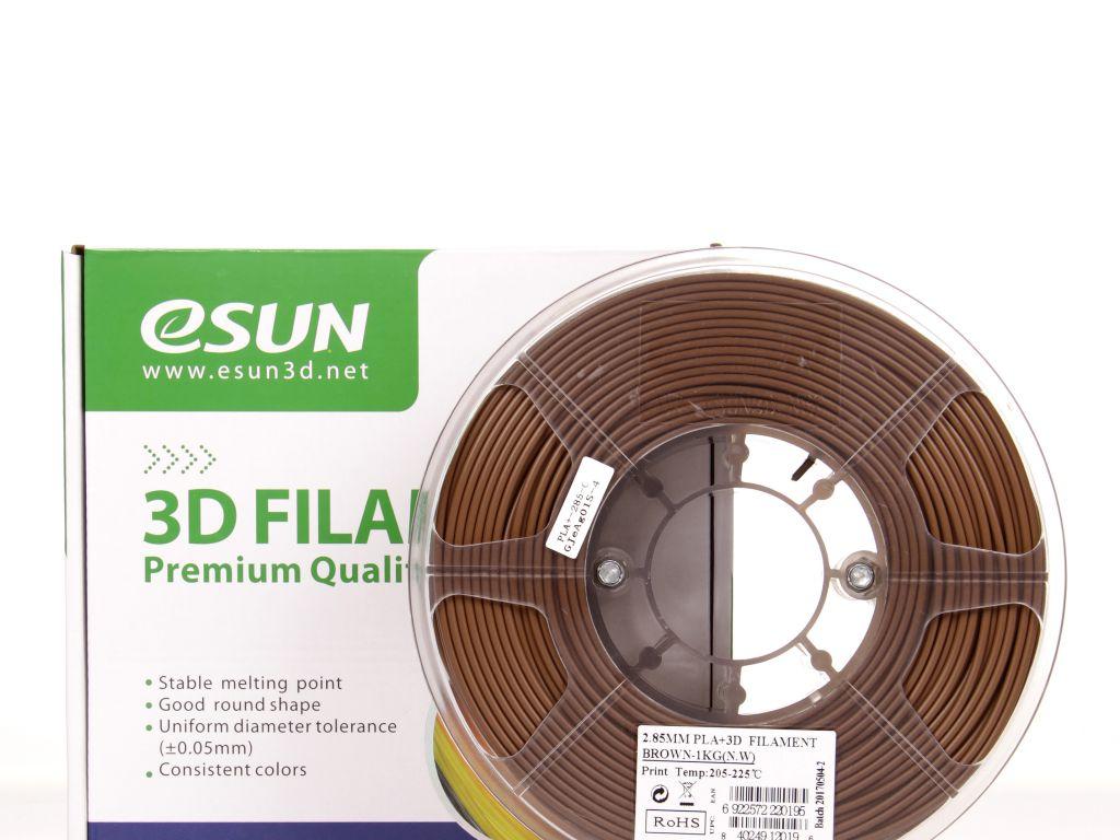 FILAMENTO P/IMPRESORA 3D PLA + DE 1.75 MM / 1 KG BROWN